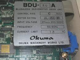 okuma-bdu